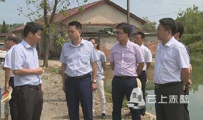 省长江大保护十大标志性战役指挥部来赤开展专题调研