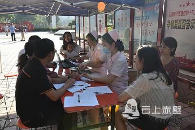 无偿献血奉献爱 ——赤壁市多家单位组织开展无偿献血活动