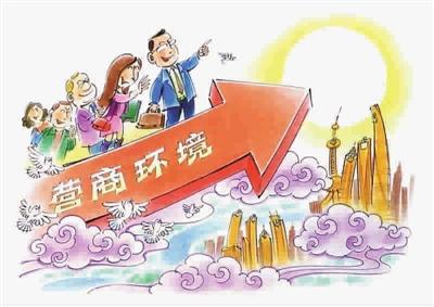 """赤壁:政企交往划""""红线"""" 营商环境再""""升级"""""""