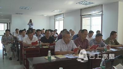市政协机关党支部开展第10期支部主题党日学习活动