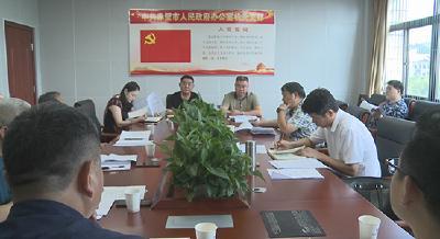 赤壁市召开第三次河湖长制工作联席会暨问题整改督办会