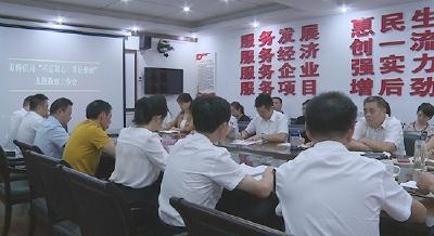 """赤壁市科信局召开""""不忘初心、牢记使命""""主题教育工作会"""