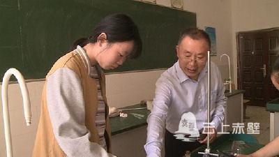 【十佳最美教师】黄新阶:甘为人梯育良才