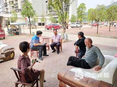 调查研究谋实事  为民解忧化难题 ——赤马港办事处调研组融入群众实地调研