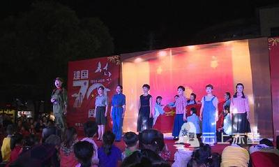 蒲圻办事处:文艺晚会庆祝新中国成立70周年