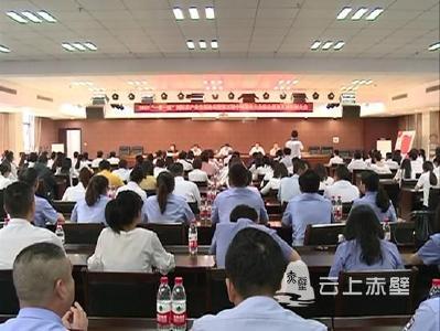 【迎盛会 抓筹备】20多个国家地区近400名嘉宾将来赤参加茶业大会