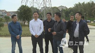 V视频|董方平调研三季度项目建设工作