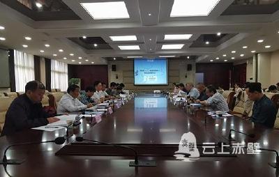 《黄盖湖(湖北)水功能区划分与水质目标设置论证报告》通过专家评审