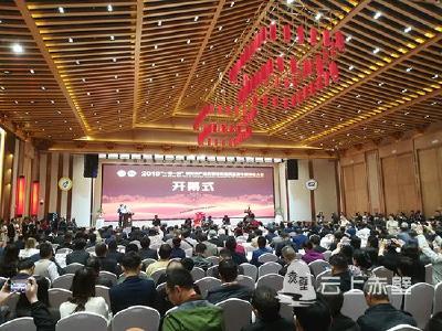 【盛会进行时】快讯   第五届中国茶业大会开幕,日本前首相鸠山由纪夫发来贺电