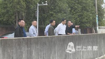 董方平调研柳山湖、赤壁两镇安全饮水、抗旱、污水治理工作
