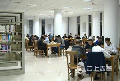 """市 """"不忘初心、牢记使命""""主题教育""""学习夜市""""活动在市图书馆有序开展"""