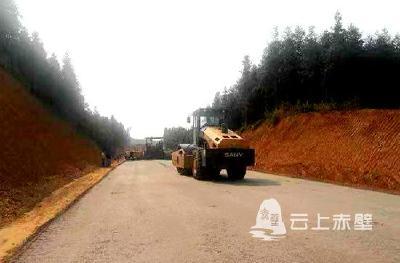 赤壁:全力推进扶贫配套道路建设