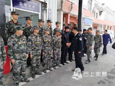 """市领导看望慰问""""军运会""""安保执勤人员"""