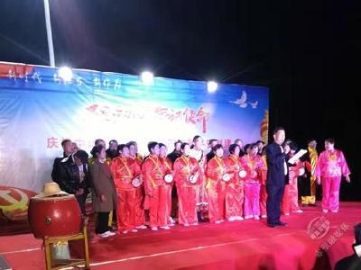 """官塘驿林场举办""""不忘初心、牢记使命""""庆祝中华人民共和国成立70周年暨平安创建文艺汇演活动"""