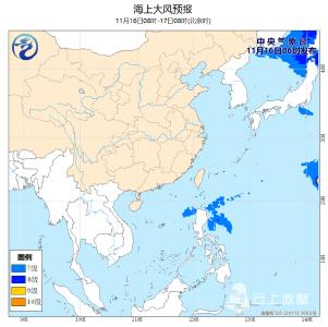 强冷空气即将影响我国大部地区 南部海区将有较强东北风