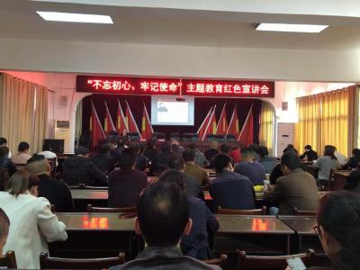 【主题教育红色宣讲】黄盖湖镇开展红色主题教育宣讲活动