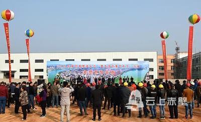 计划总投资46.01亿元  赤壁市第四季度16个重大项目集中开工