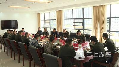 咸宁市深化民兵调整改革工作推进会在赤壁市召开