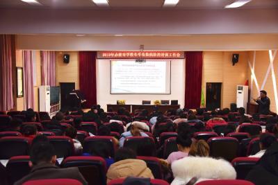 赤壁市开展冬季校园传染病防控知识培训