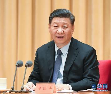 中央经济工作会议在北京举行 习近平李克强作重要讲话 栗战书汪洋王沪宁赵乐际韩正出席会议