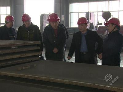 赤壁市开展工业企业安全生产大检查