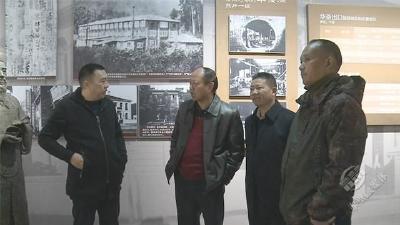 通城县政协来赤学习考察瑶文化及乡村振兴工作