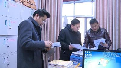 省河长办考评赤壁市2019年度河湖长制工作