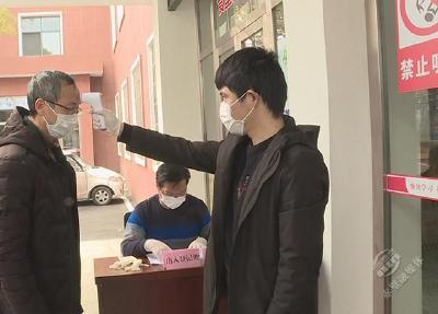 【一线写实】车埠高级中学全力做好疫情防控工作