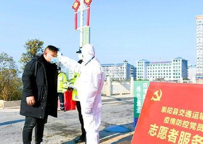 """湖北咸宁:抗""""疫""""战场成为干部的熔炉和考场"""