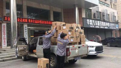 【一线写实】赵李桥茶业:爱心捐赠 共抗疫情