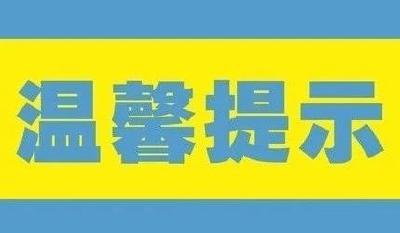 【温馨提示】抗疫战场,赤壁妇联开展线上心理咨询服务