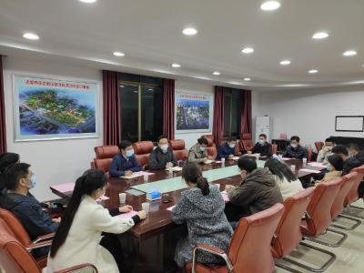 【实时动态】赤马港办事处召开返赤人员座谈会