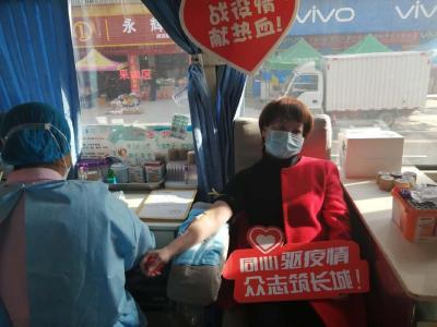 """【抗疫一线党旗红】神山镇党员群众献血战""""疫"""""""