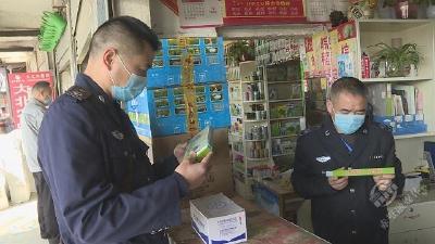 """赤壁市启动农资打假""""春雷""""专项治理行动"""