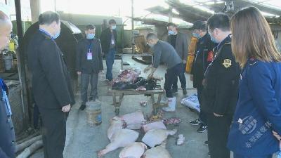 """【实时动态】赤壁市查获并销毁一批""""白条猪肉"""""""