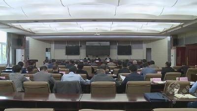 市扶贫攻坚领导小组办公室召开第三次工作会议