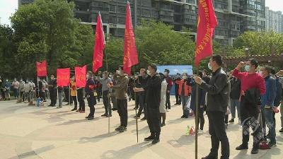 赤壁市举行第四期支部主题党日活动 广大党员下沉一线开展爱国卫生运动