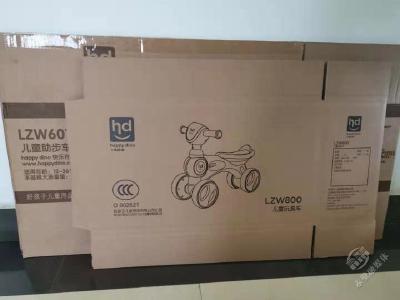 赤壁市荣鑫纸塑包装股份有限公司