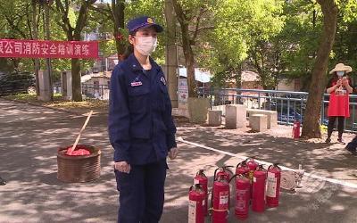 蒲纺桂花树社区:消防安全教育进企业
