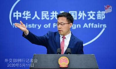 外交部回应美方称中国黑客试图窃取美新冠疫苗成果