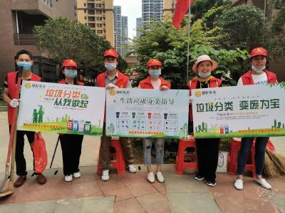 赤壁:志愿服务再掀文明实践热潮