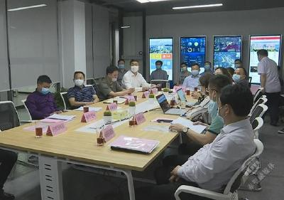 赤壁市通过天翼云会议系统召开数字赤壁顶层设计规划专家评审会