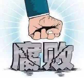 赤壁:多措并举 持续整治人防系统腐败问题
