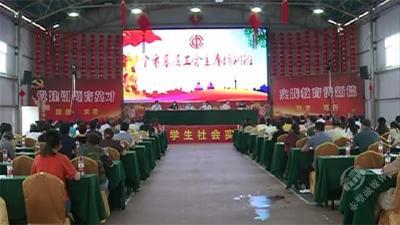 市总工会举办基层工会主席培训  加强基层工会干部队伍建设