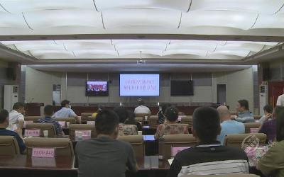 赤壁市收听收看全国普通高等学校毕业生就业创业工作电视电话会议