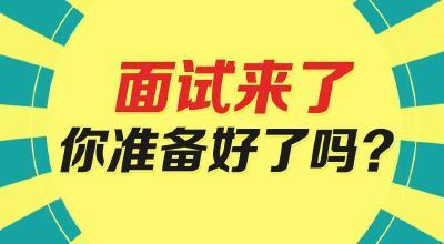 7月4日,赤壁市融媒体中心工作人员面试