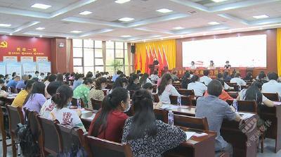 赤壁市举办社区工作者宣传周主题活动