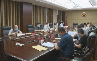 刘子恒主持召开市委政法委员会全体会议