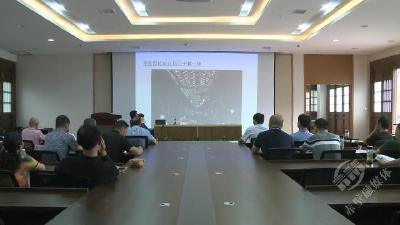 咸宁市2020年文物保护维护与利用培训在赤举行