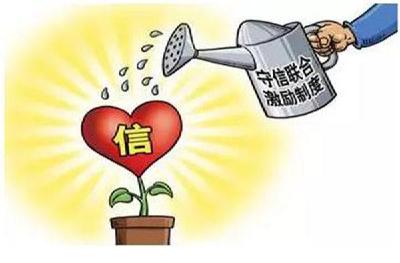"""咸宁市发改委调研赤壁市""""信易贷""""工作"""
